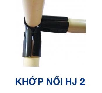 Khớp nối kim loại HJ2