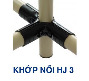 Khớp nối kim loại HJ3