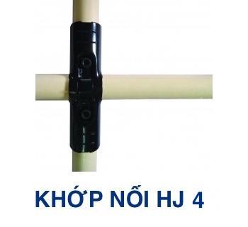 Khớp nối kim loại HJ4