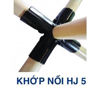Khớp nối kim loại HJ5