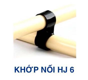 Khớp nối kim loại HJ6