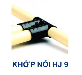 Khớp nối kim loại HJ9