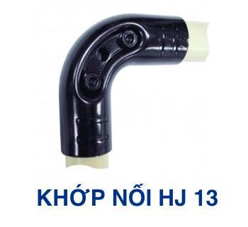 Khớp nối kim loại HJ13
