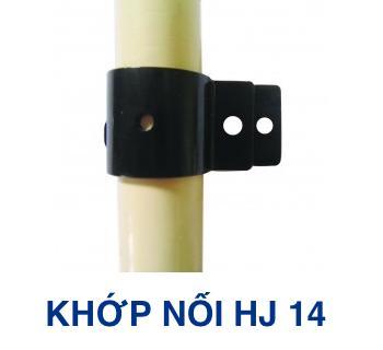 Khớp nối kim loại HJ14